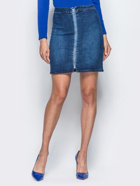 Джинсовая юбка с функциональной молнией по всей длине - 16541, фото 1 – интернет-магазин Dressa