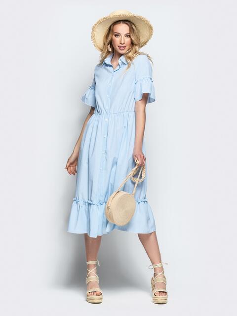 c3a70dcdd5c405f Голубое платье-рубашка с воланом по низу - 22327, фото 1 – интернет-