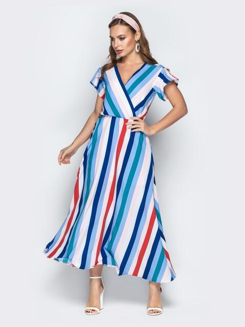 Голубое платье в полоску с запахом и юбкой-полусолнце - 20348, фото 1 – интернет-магазин Dressa