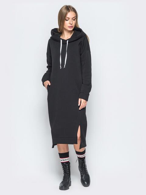Платье черного цвета на флисе с капюшоном - 17374, фото 1 – интернет-магазин Dressa