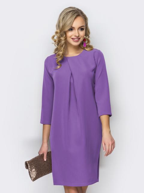 Платье свободного кроя со складкой фиолетовое - 44731, фото 1 – интернет-магазин Dressa