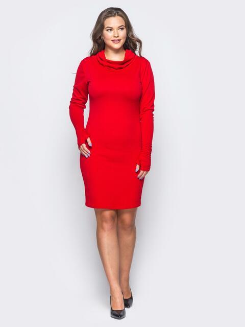 Трикотажное платье-гольф красного цвета с рукавами-митенками - 16650, фото 1 – интернет-магазин Dressa