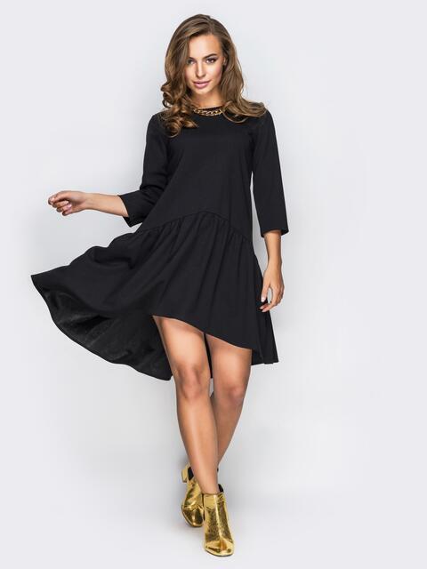 c1640f58126 Платье oversize с ассиметричным воланом черное 13549 – купить в ...