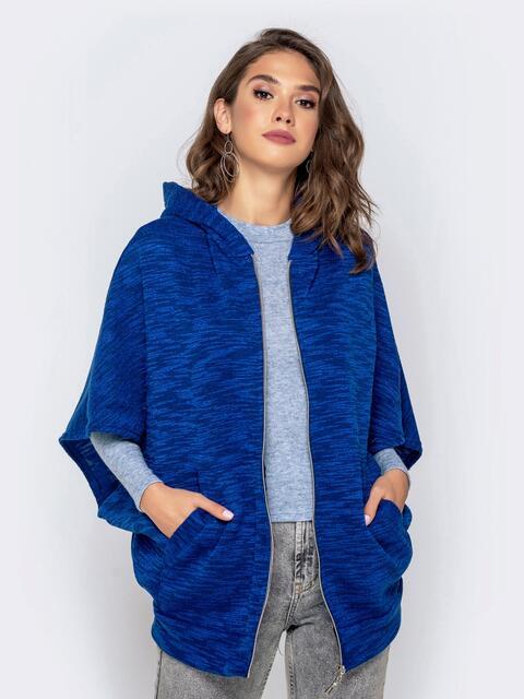 Синий кардиган-пончо с капюшоном и карманами - 40495, фото 1 – интернет-магазин Dressa