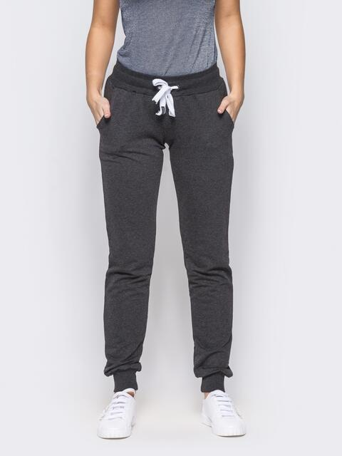 Спортивные брюки с кулиской и резинкой на поясе тёмно-серые - 12136, фото 1 – интернет-магазин Dressa