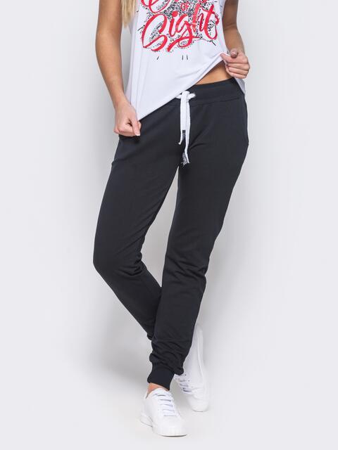 Спортивные брюки с кулиской и резинкой на поясе тёмно-синие - 12137, фото 1 – интернет-магазин Dressa