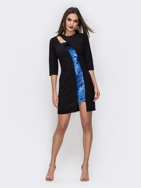 Чёрное платье с вставкой из пайеток синего цвета 42853, фото 1