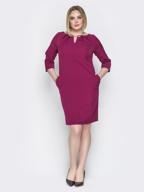 Малиновое платье прямого кроя с вырезом лодочка и карманами - 20368, фото 1 – интернет-магазин Dressa