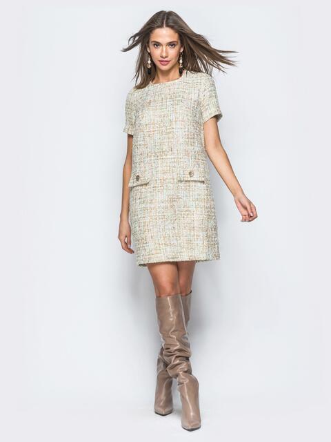 Платье с нитью люрекса бежевого цвета - 17698, фото 1 – интернет-магазин Dressa