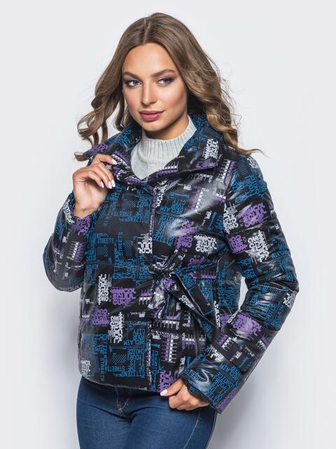 Принтованная куртка на запах с завязками сбоку синяя - 15659, фото 1 – интернет-магазин Dressa