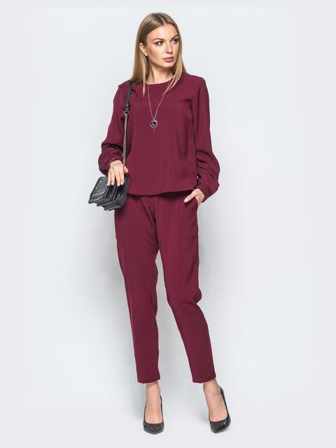 Брючный комплект бордового цвета из костюмной ткани - 17454, фото 1 – интернет-магазин Dressa
