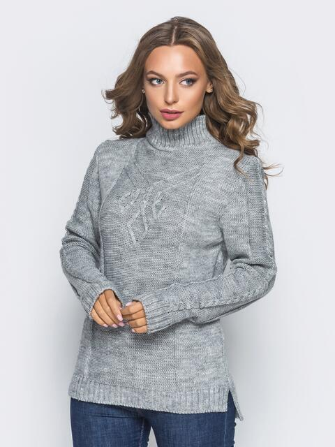 Вязаный свитер серого цвета с высоким воротником - 17080, фото 1 – интернет-магазин Dressa