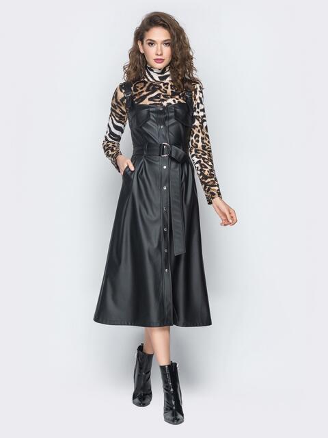 Черный кожаный сарафан с застежкой на кнопки - 18667, фото 1 –  интернет-магазин d57a1d817ce