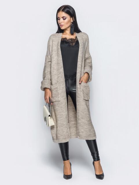 Oversize кардиган с накладными карманами бежевый - 15829, фото 1 – интернет-магазин Dressa