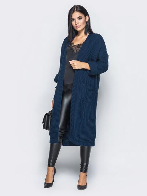 Oversize кардиган с накладными карманами тёмно-синий - 15826, фото 1 – интернет-магазин Dressa