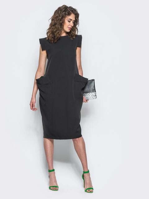 Черное платье с объемными карманами на полочке - 12503, фото 1 – интернет-магазин Dressa