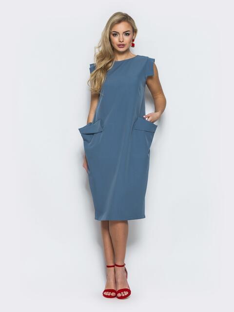 Серое платье с объемными карманами на полочке - 12501, фото 1 – интернет-магазин Dressa