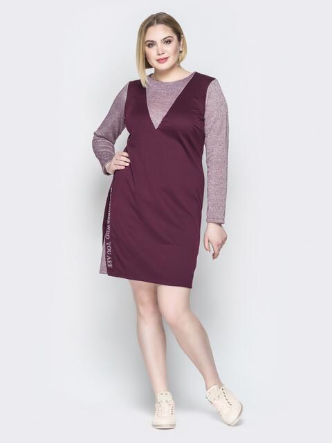 Бордовое платье приталенного кроя с разрезами - 19959, фото 1 – интернет-магазин Dressa