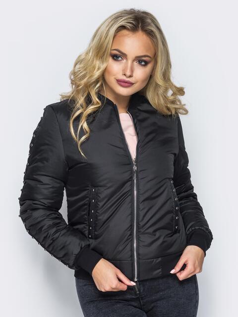 Демисезонная куртка черного цвета с бусинами на рукавах и карманах 14686, фото 1