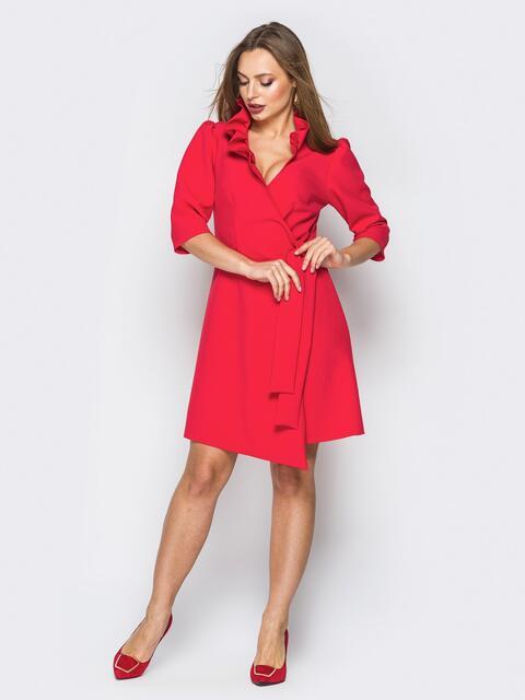 Красное платье с объемной рюшей по горловине - 19693, фото 1 – интернет-магазин Dressa