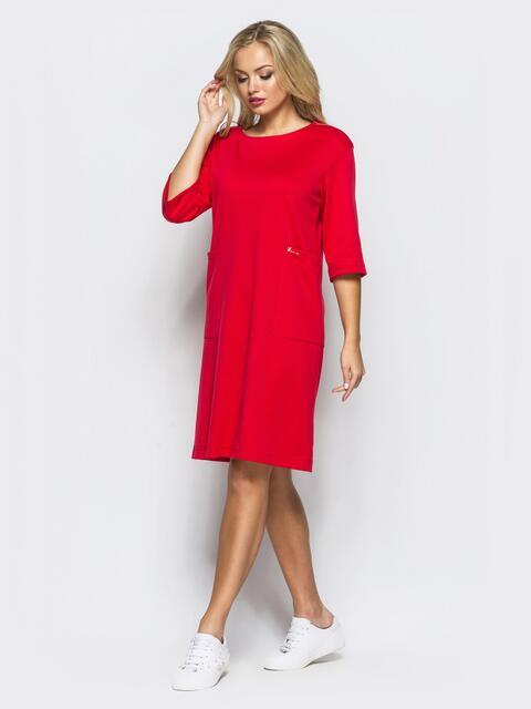 Платье прямого кроя с накладными карманами красное - 16274, фото 1 – интернет-магазин Dressa