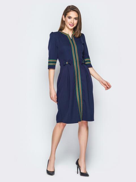Тёмно-синее платье из костюмной ткани с репсовой лентой - 19687, фото 1 – интернет-магазин Dressa