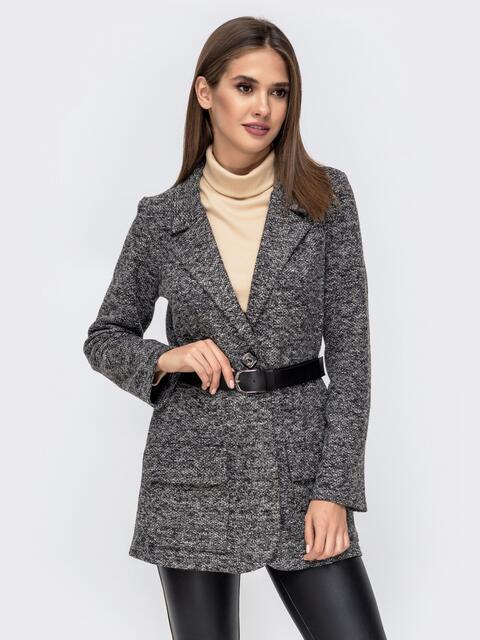 Жакет прямого кроя с накладными карманами и поясом серый - 41447, фото 1 – интернет-магазин Dressa