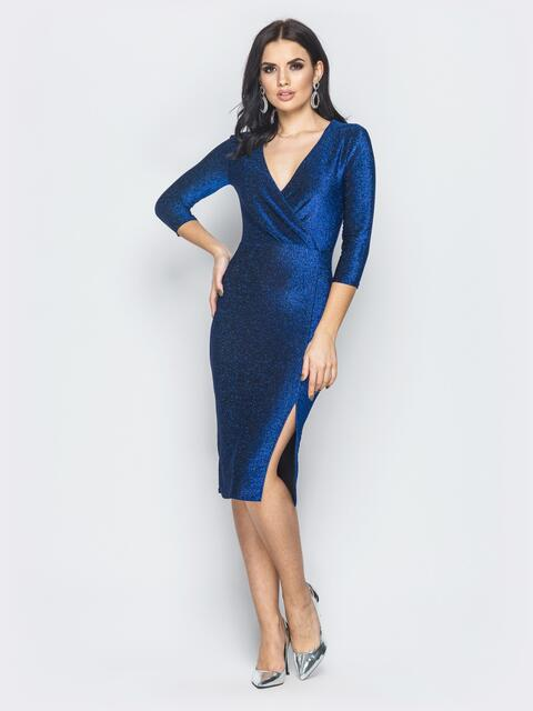 Синее платье с ложным запахом и разрезом сбоку - 19003, фото 1 – интернет-магазин Dressa