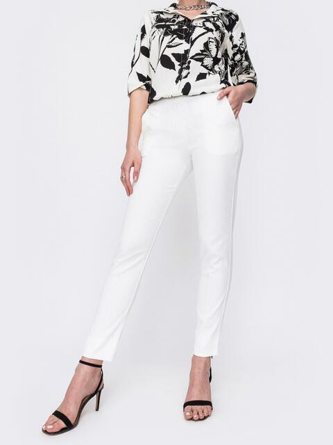 Жакардовые брюки белого цвета - 47021, фото 1 – интернет-магазин Dressa
