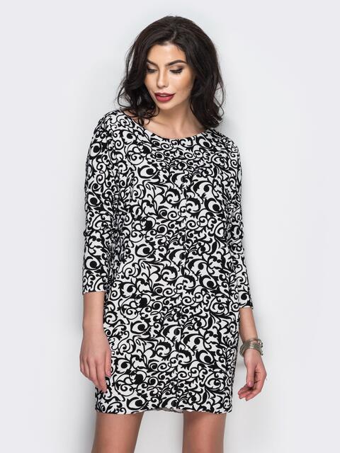 Платье с необработанными швами принтованное - 13810, фото 1 – интернет-магазин Dressa