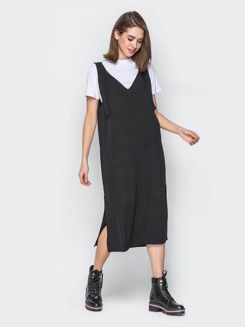 Чёрное платье oversize на широких бретелях - 20157, фото 1 – интернет-магазин Dressa