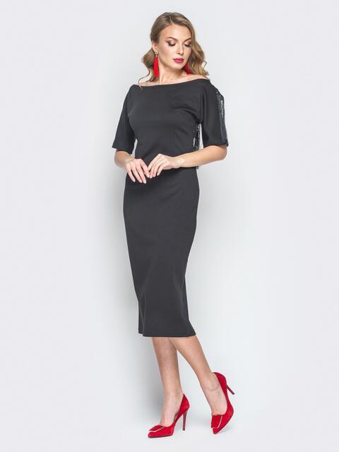 37bc410942c Черное платье с бахромой и ложным запахом по спинке 18686 – купить в ...