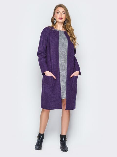 Фиолетовый кардиган из кашемира с карманами - 19986, фото 1 – интернет-магазин Dressa