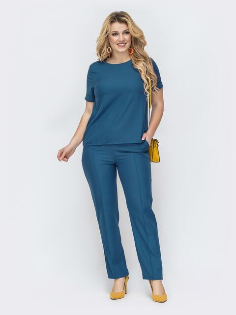Синий комплект батал из блузки и брюк со стрелками 45425, фото 1