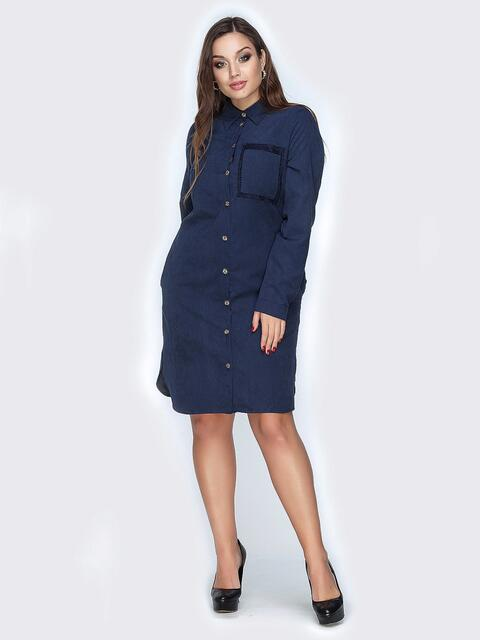 Тёмно-синее платье-рубашка с гипюром на спинке - 19155, фото 1 – интернет-магазин Dressa