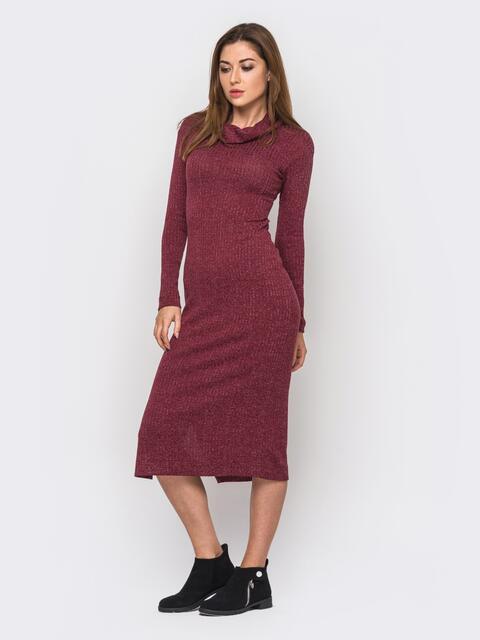 Платье-гольф цвета бордо с разрезом сбоку - 17234, фото 1 – интернет-магазин Dressa