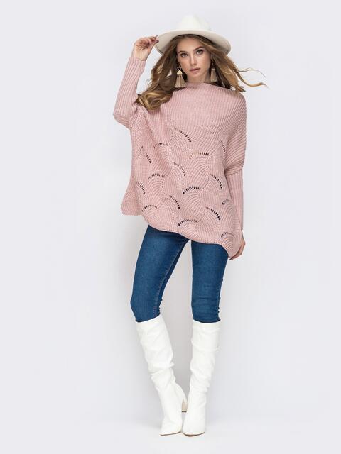 Свитер цвета пудра со спущенными плечами и перфорацией - 42096, фото 1 – интернет-магазин Dressa