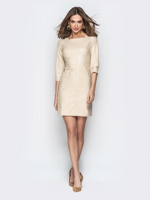 5fae53a8dd1 Бежевое платье-футляр из кожзама с рукавом 3 4 21354 – купить в ...