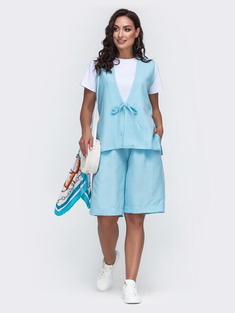Комплект-двойка большого размера из жилета и шорт голубой 49971, фото 1