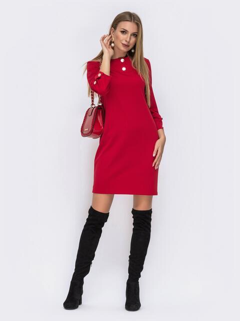 Платье красного цвета с укороченными рукавами 42057, фото 1