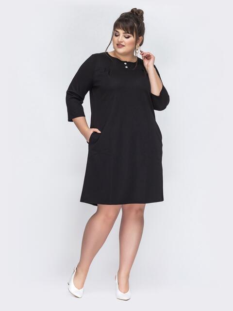 Чёрное платье-трапеция большого размера - 44034, фото 1 – интернет-магазин Dressa
