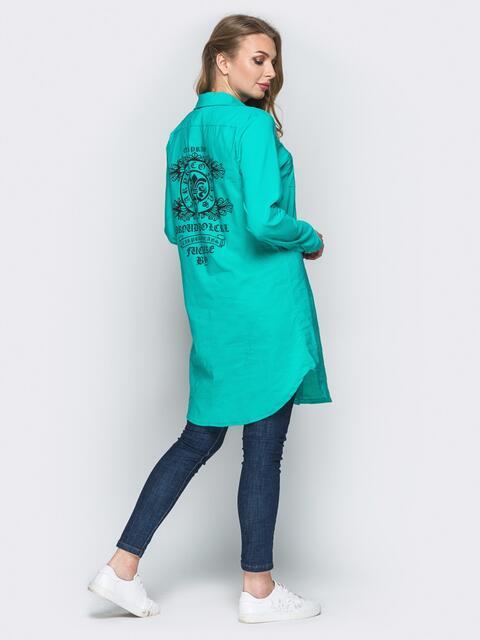 Голубая рубашка с оригинальным узором по спинке - 19358, фото 1 – интернет-магазин Dressa