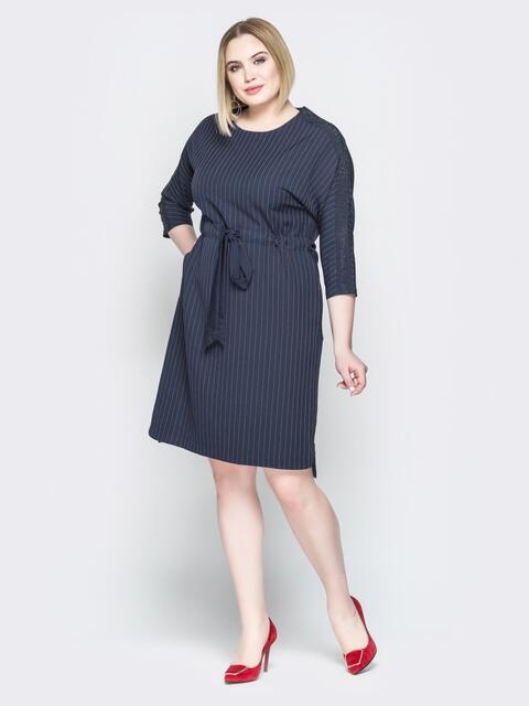 Синее платье прямого кроя с кулиской на талии - 20213, фото 2 – интернет-магазин Dressa