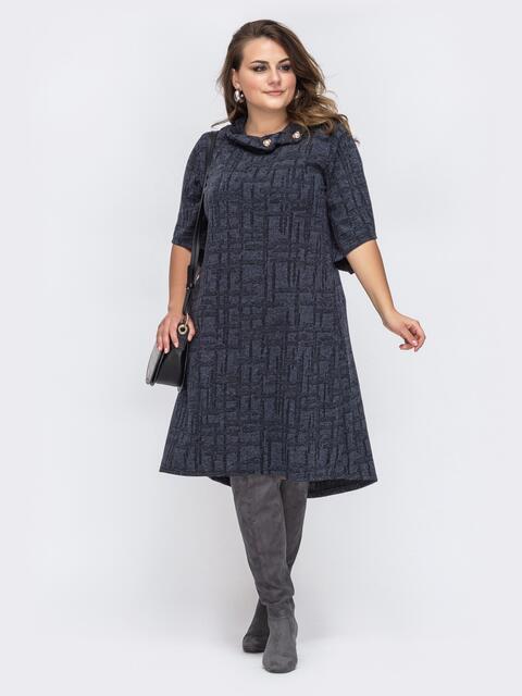 Тёмно-синее платье большого размера с принтом - 43753, фото 1 – интернет-магазин Dressa