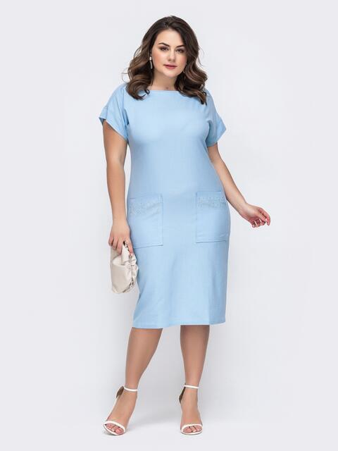 Голубое платье батал с вырезом по спинке 46269, фото 1