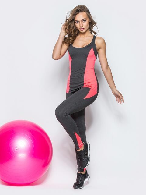 Комплект для фитнеса серый с розовыми вставками - 10493, фото 1 – интернет-магазин Dressa