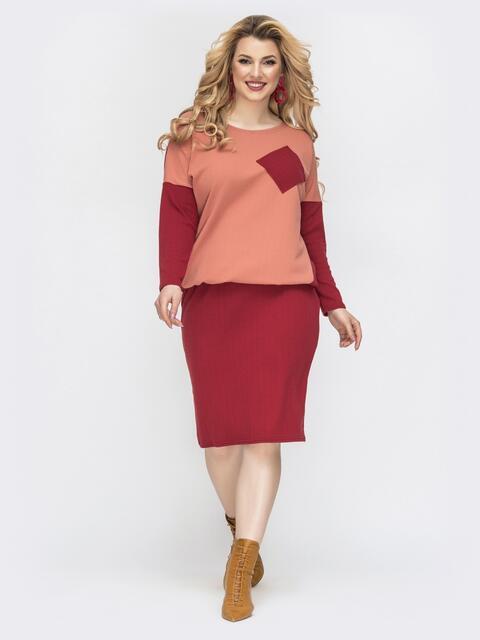 Костюм большого размера с юбкой-футляр бордовый 44485, фото 1