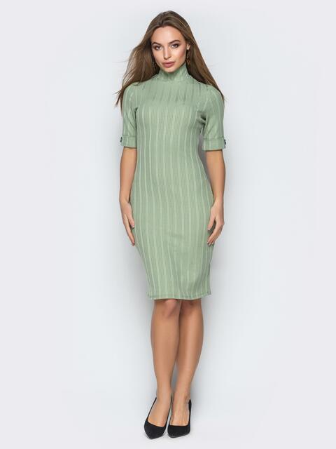 Обтягивающие платье зеленого цвета с воротником - 19190, фото 1 – интернет-магазин Dressa