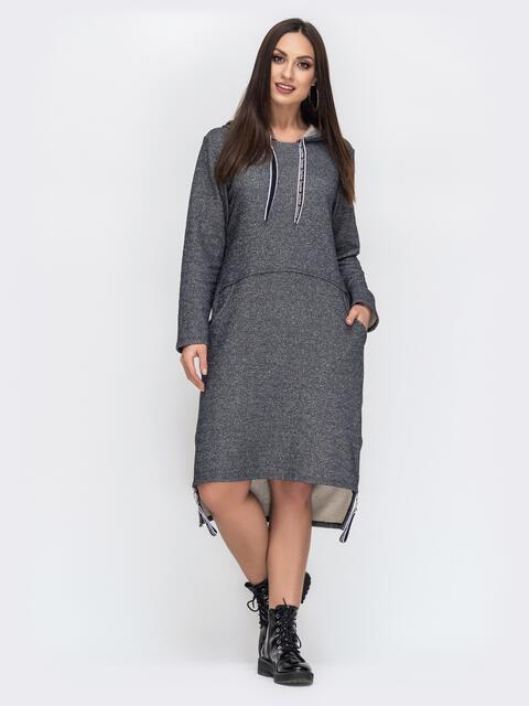 Спортивное платье батал серого цвета с капюшоном 44497, фото 1