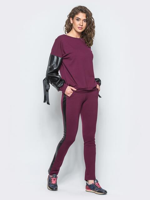 Спортивный костюм со вставками из эко-кожи - 11998, фото 1 – интернет-магазин Dressa